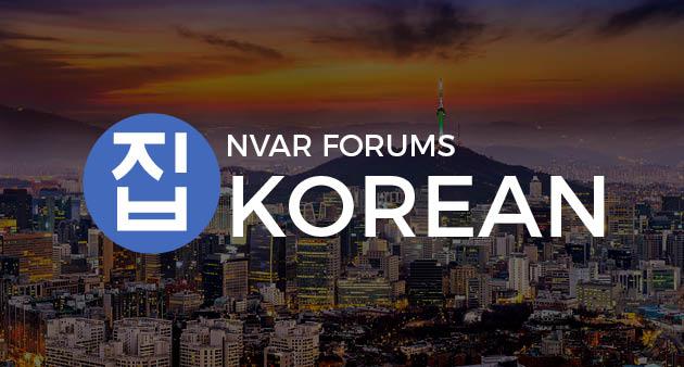 korean forum imge