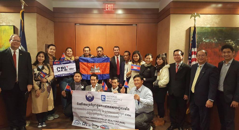 cambodian delegates visit NVAR Fairfax