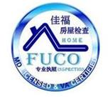 fuco inspection