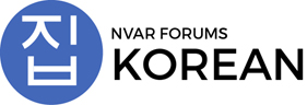 korean forum